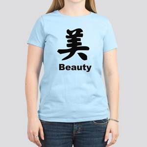 beauty Women's Light T-Shirt