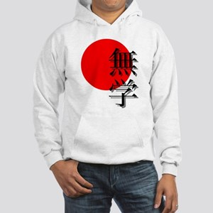 Can you read Japanese? Hooded Sweatshirt
