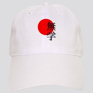 Can you read Japanese? Cap