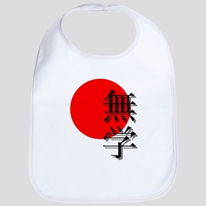 Can you read Japanese? Bib