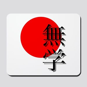 Can you read Japanese? Mousepad