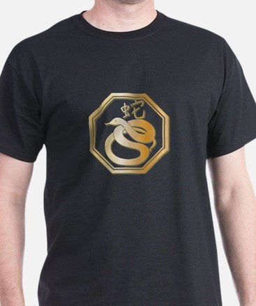 Gold tone Year of the Snake T-Shirt