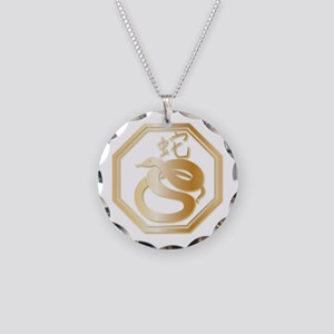 Gold tone Year of the Snake Necklace Circle Charm