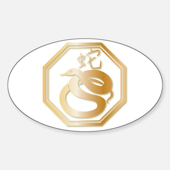 Gold tone Year of the Snake Sticker (Oval)