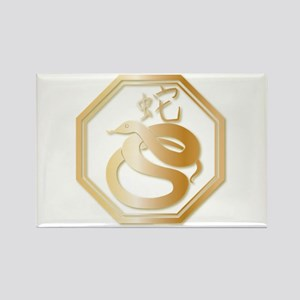 Gold tone Year of the Snake Rectangle Magnet