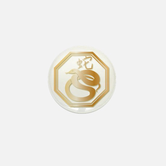 Gold tone Year of the Snake Mini Button