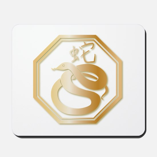 Gold tone Year of the Snake Mousepad