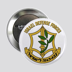 "IDF - Israel Defense Forces 2.25"" Button (10 pack)"