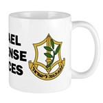 IDF - Israel Defense Forces Mug