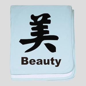 Beauty (Mei) baby blanket