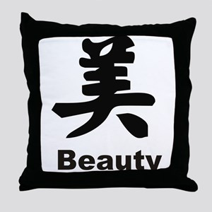 Beauty (Mei) Throw Pillow