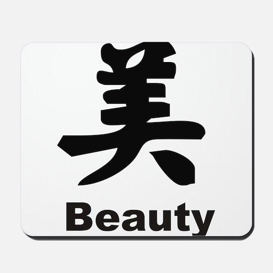 Beauty (Mei) Mousepad