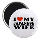 I Love My Japanese Wife Magnet