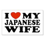 I Love My Japanese Wife Rectangle Sticker