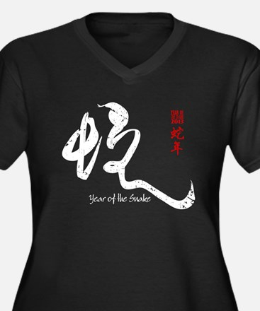 Year of the Snake 2013 - Distressed Women's Plus S