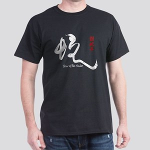 Year of the Snake 2013 - Distressed Dark T-Shirt