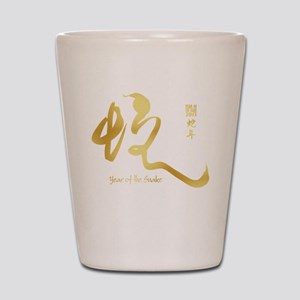 Year of the Snake 2013 - Gold Shot Glass