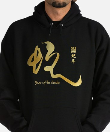 Year of the Snake 2013 - Gold Hoodie (dark)