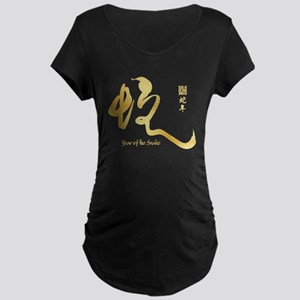 Year of the Snake 2013 - Gold Maternity Dark T-Shi