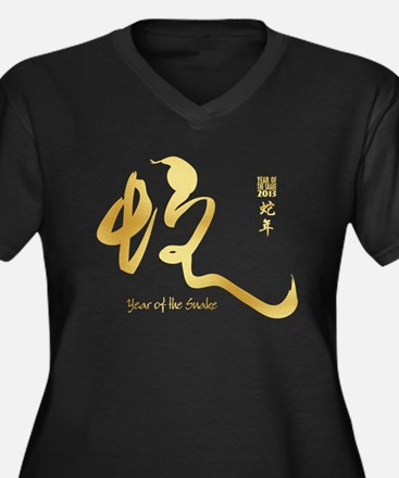 Year of the Snake 2013 - Gold Women's Plus Size V-