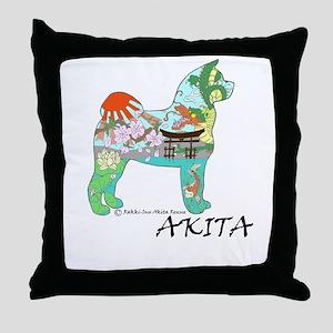 Akita National Treasure Throw Pillow