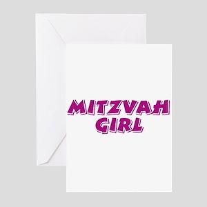 Jewish Mitzvah Girl Greeting Cards (Pk of 10)