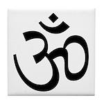 Aum / Om Symbol Tile Coaster