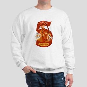 Communist Sweatshirt
