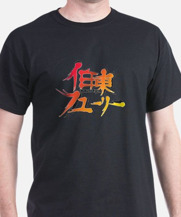 Team Dai Hakuto T-Shirt