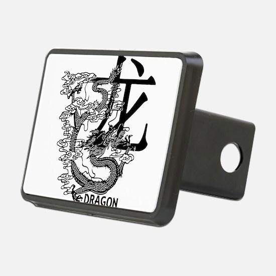 chinese-zodiac-dragon_black.png Hitch Cover