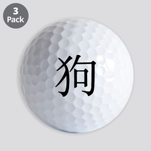 Character for Dog Golf Balls