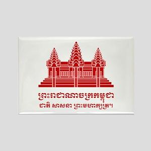 Angkor Wat / Khmer / Cambodian Flag with Motto Rec