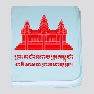 Angkor Wat / Khmer / Cambodian Flag with Motto bab