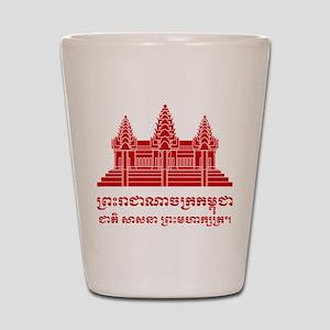 Angkor Wat / Khmer / Cambodian Flag with Motto Sho