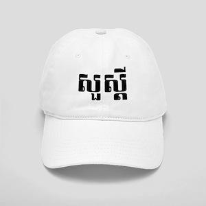 Hello / Sua sdei in Khmer / Cambodian Script Cap