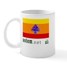 Bassam's Rainbow Lebanese Flag Mug