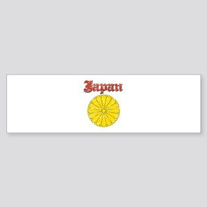 Japan Coat Of Arms Sticker (Bumper)