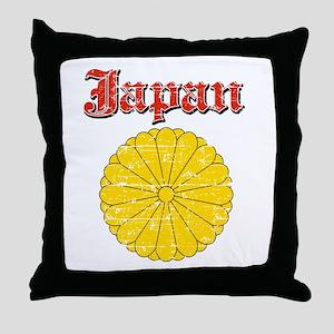 Japan Coat Of Arms Throw Pillow