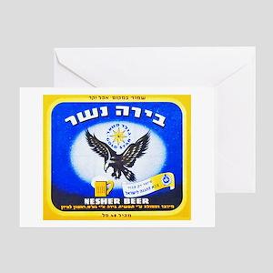 Israel Beer Label 2 Greeting Card