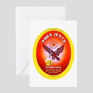 Israel Beer Label 1 Greeting Card