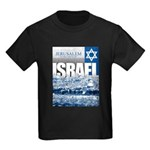 Jerusalem, Israel Kids Dark T-Shirt