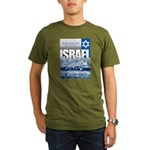 Jerusalem, Israel Organic Men's T-Shirt (dark)