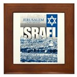 Jerusalem, Israel Framed Tile