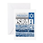 Jerusalem, Israel Greeting Cards (Pk of 10)