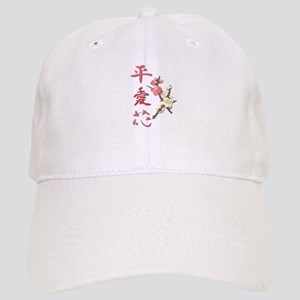 Peace, Love, and Flowers Cap