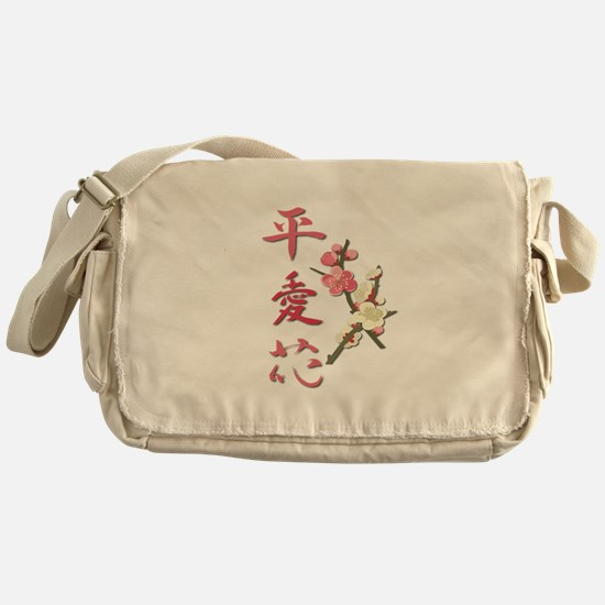 Peace, Love, and Flowers Messenger Bag