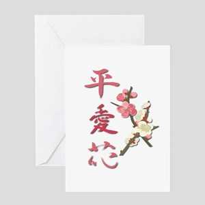 Peace, Love, and Flowers Greeting Card