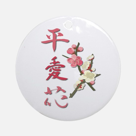 Peace, Love, and Flowers Ornament (Round)