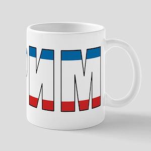 Crimea Mug