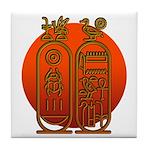 Hieroglyph Tutankhamun Tile Coaster